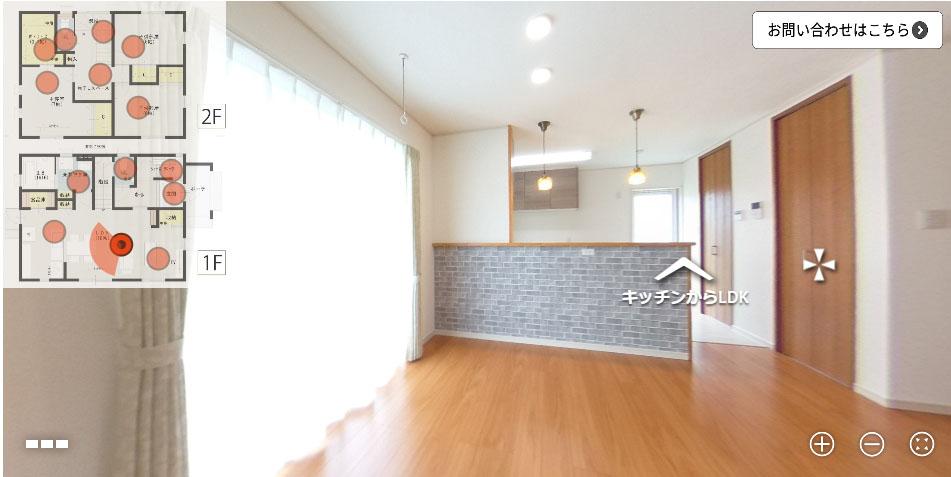 寒河江市「S様」360°カメラ